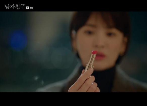 (사진=tvN 방송화면 캡처)
